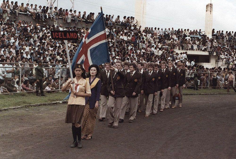 1979 Indónesíu ferð13