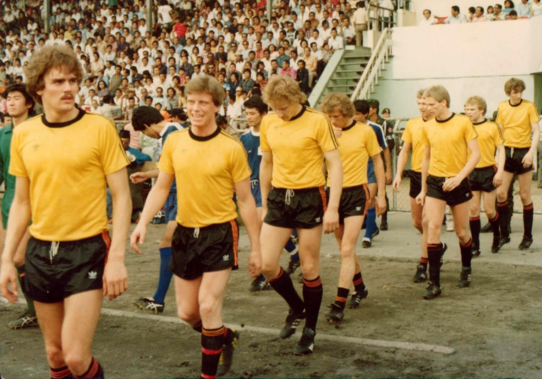 1979 Indónesíu ferð9